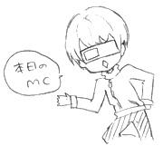 f:id:ketamura:20170105225900j:plain