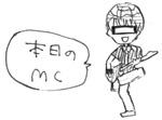 f:id:ketamura:20170107011632j:plain