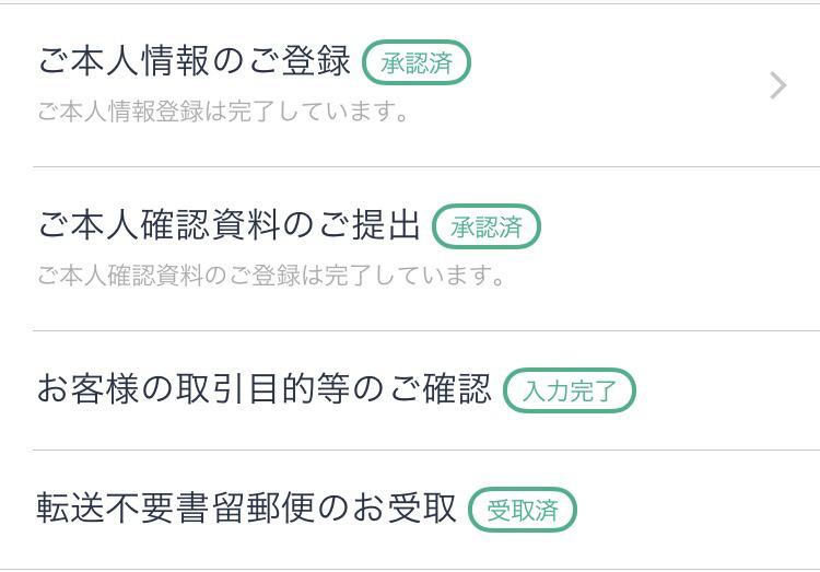 f:id:ketancho_jp:20171207015557j:plain
