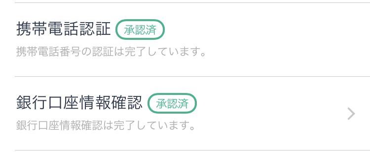 f:id:ketancho_jp:20171207015558j:plain