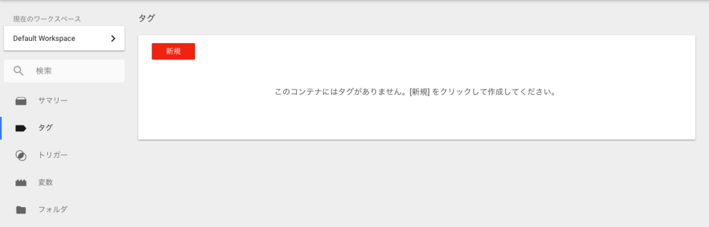 f:id:ketancho_jp:20171211074622p:plain