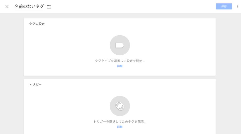 f:id:ketancho_jp:20171211074837p:plain