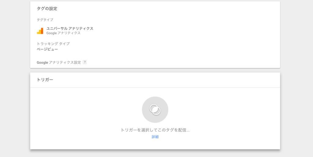 f:id:ketancho_jp:20171211075442p:plain