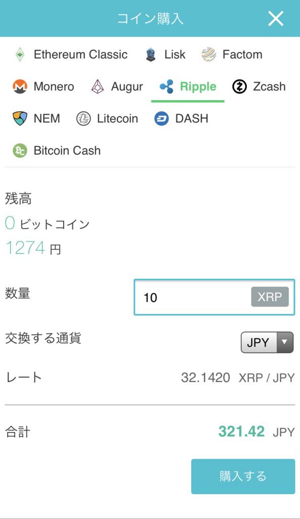 f:id:ketancho_jp:20171212204530j:plain:w250
