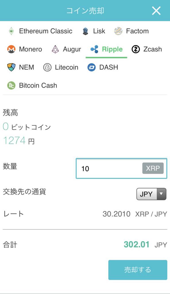 f:id:ketancho_jp:20171212204542j:plain:w250