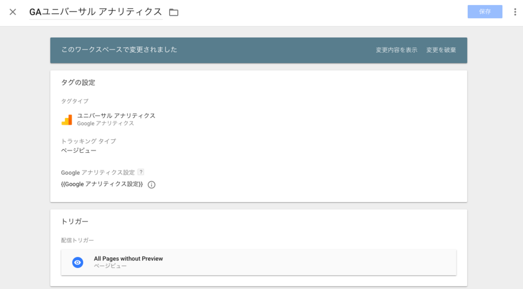 f:id:ketancho_jp:20171213023005p:plain