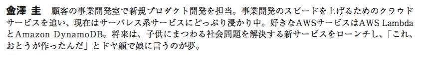 f:id:ketancho_jp:20180206012019p:plain