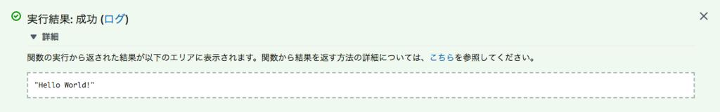 f:id:ketancho_jp:20180419021608p:plain