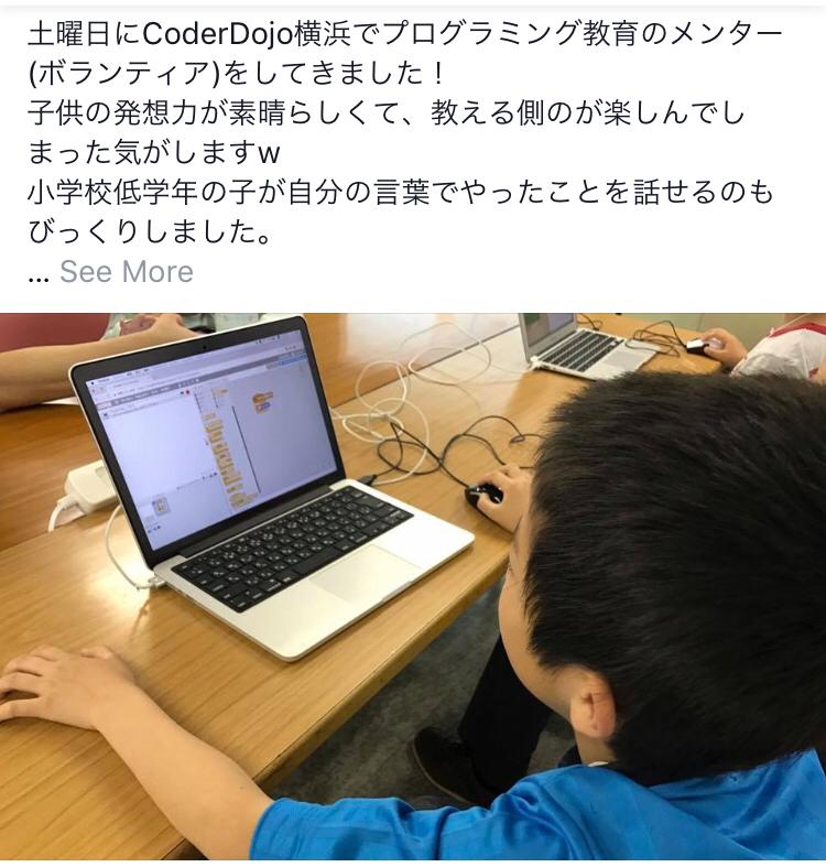 f:id:ketancho_jp:20180710124748j:plain:w400