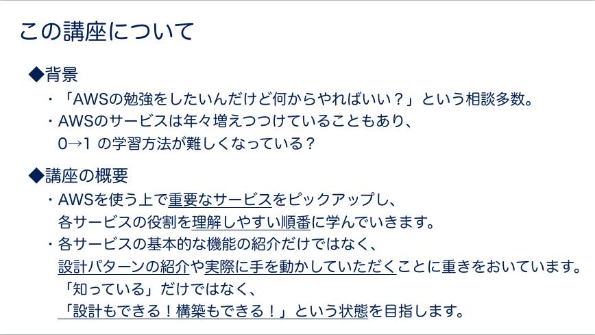 f:id:ketancho_jp:20180827011326p:plain