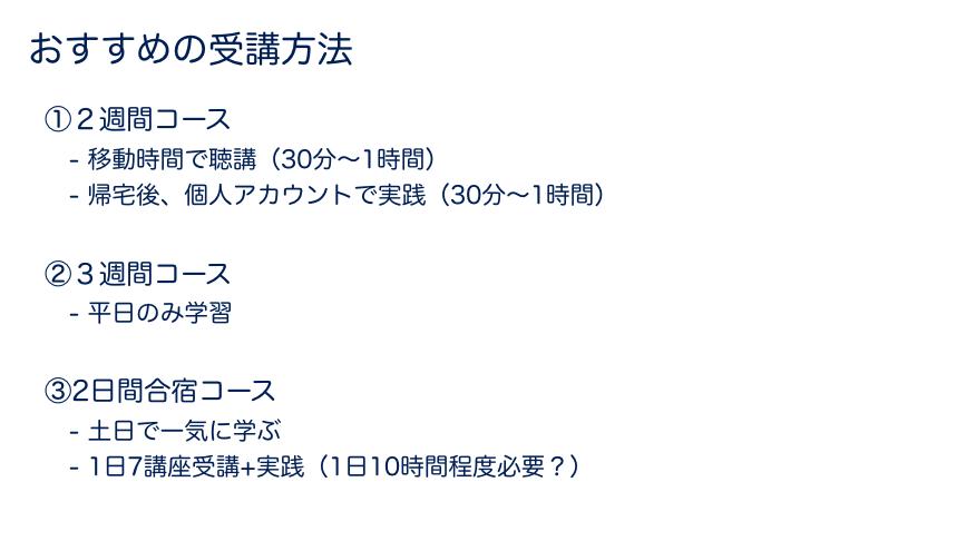 f:id:ketancho_jp:20180827011415p:plain