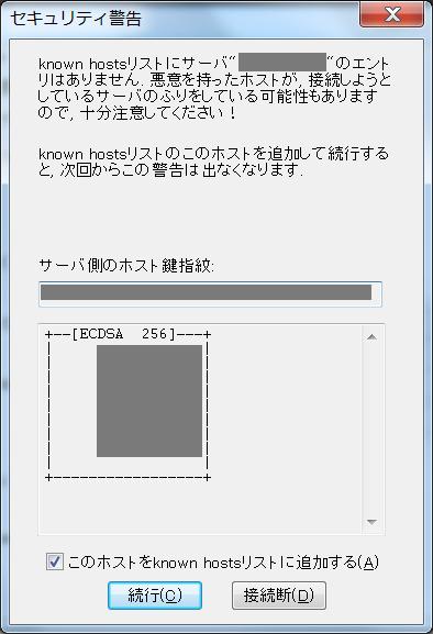 f:id:ketancho_jp:20180906052013p:plain