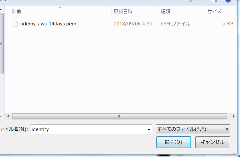 f:id:ketancho_jp:20180906052020p:plain