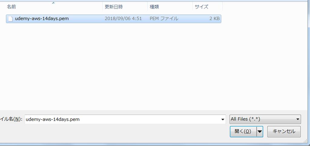 f:id:ketancho_jp:20180906053034p:plain