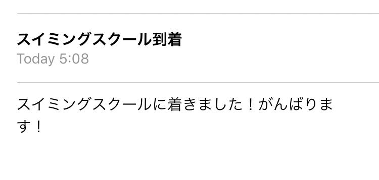 f:id:ketancho_jp:20181203052818j:plain