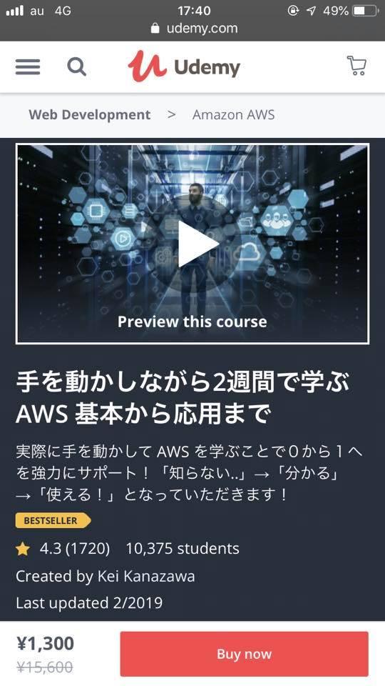 f:id:ketancho_jp:20190521005916j:plain:w300