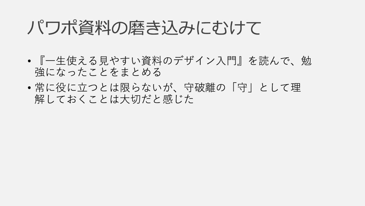 f:id:ketancho_jp:20200218075613p:plain