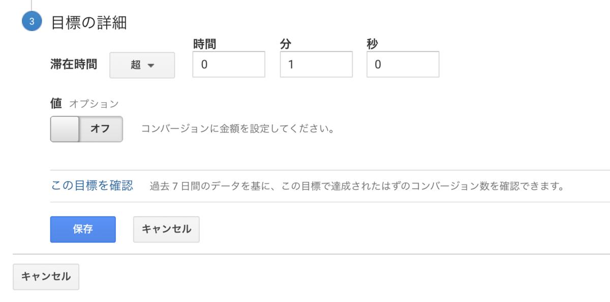 f:id:ketancho_jp:20200306120952p:plain