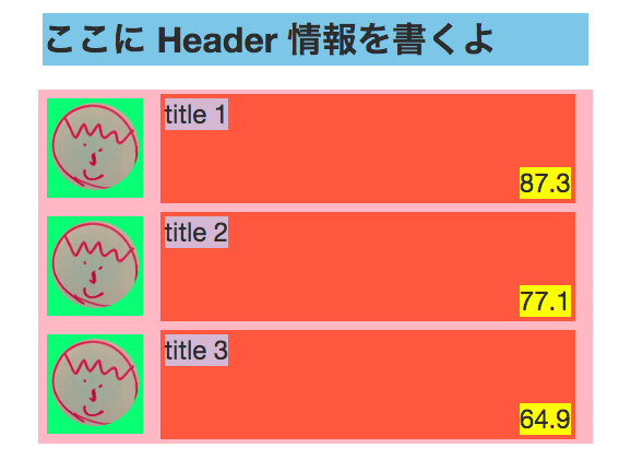 f:id:ketancho_jp:20200318123410p:plain