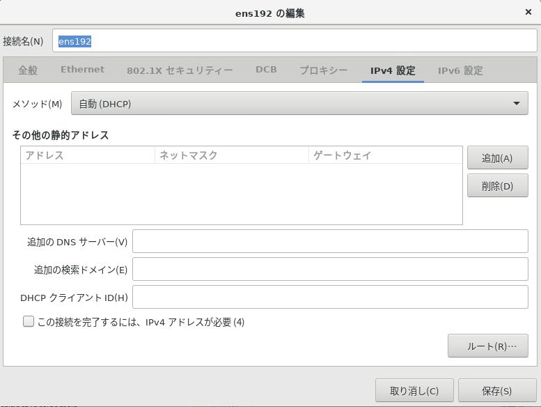 f:id:ketch123:20200731231532p:plain