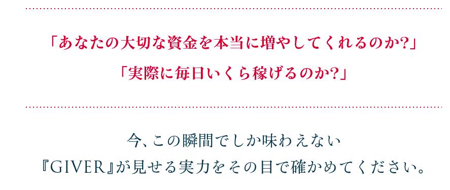 f:id:ketchupsino:20190125005818p:plain