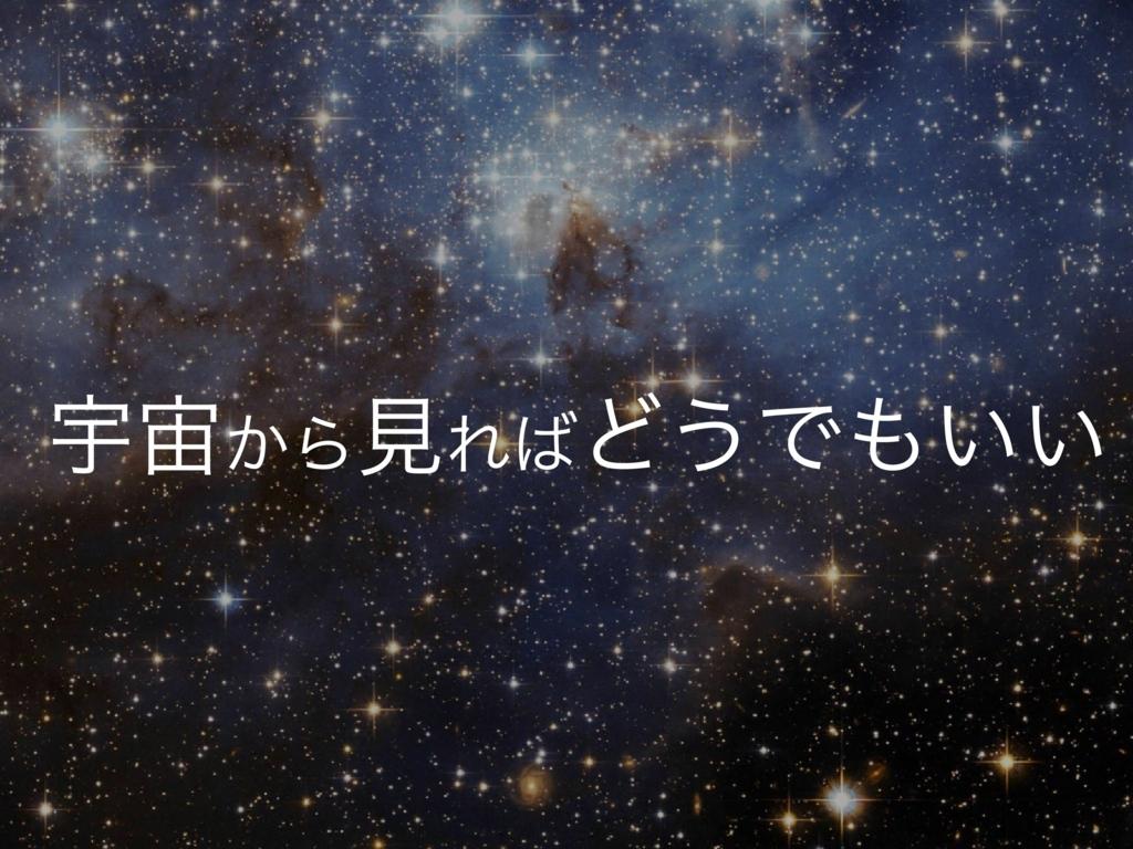 f:id:ketoka1996712:20170808204734j:plain