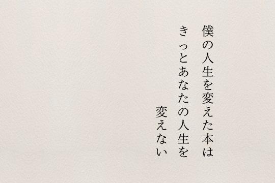 f:id:ketoka1996712:20171011202741j:plain