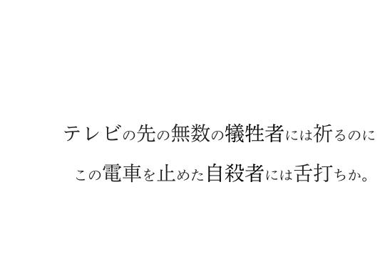 f:id:ketoka1996712:20171018021726j:plain