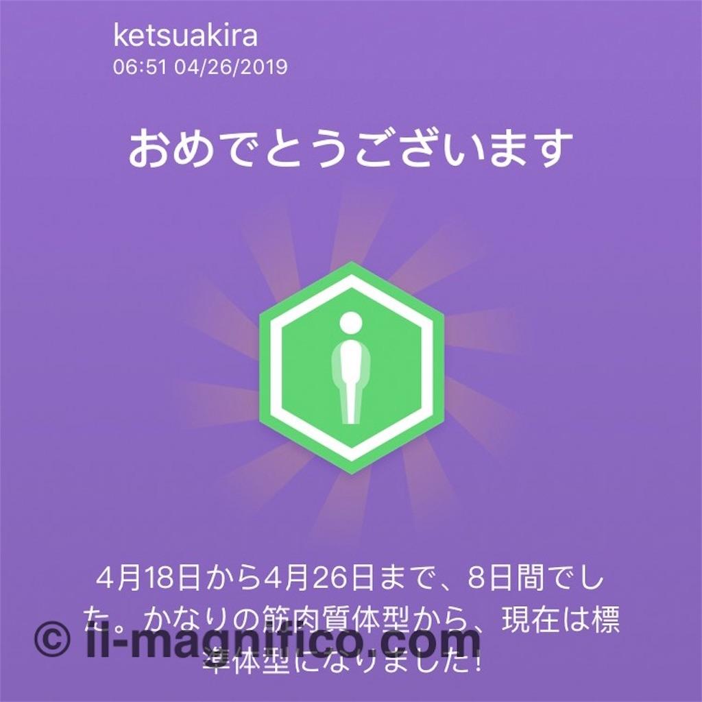 f:id:ketsuakira:20190426102648j:image