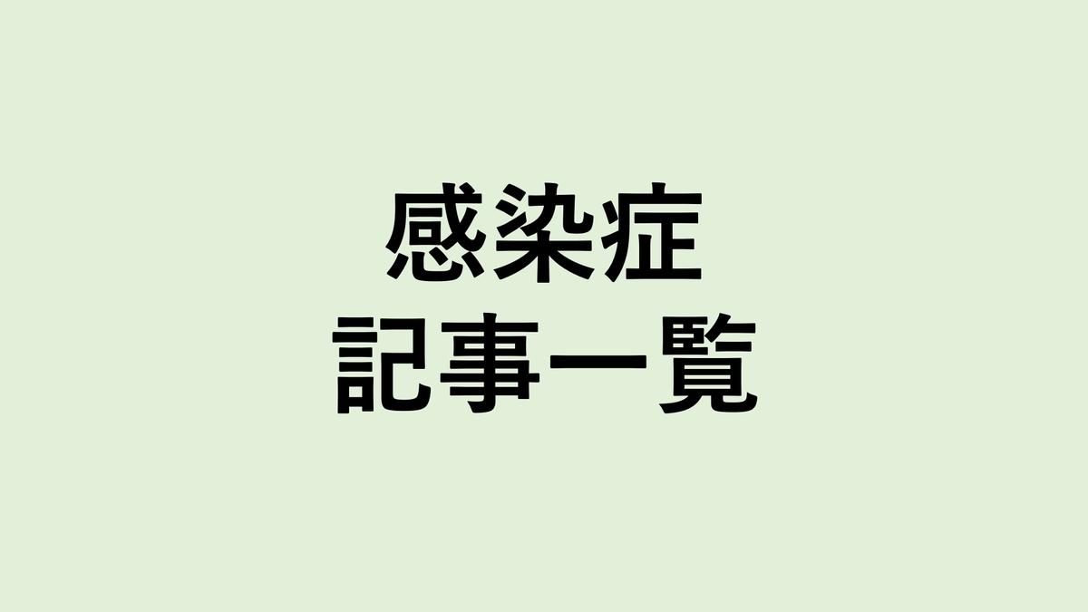 f:id:ketsueki:20200219190225j:plain