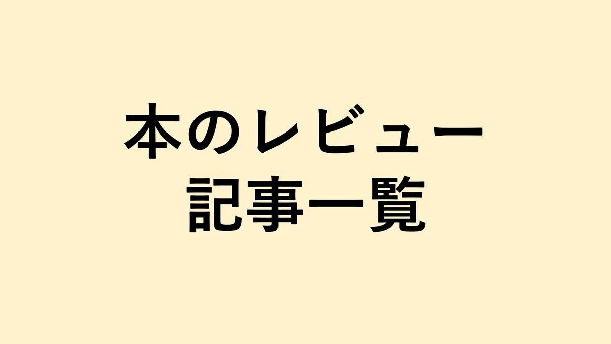 f:id:ketsueki:20200219190339j:plain