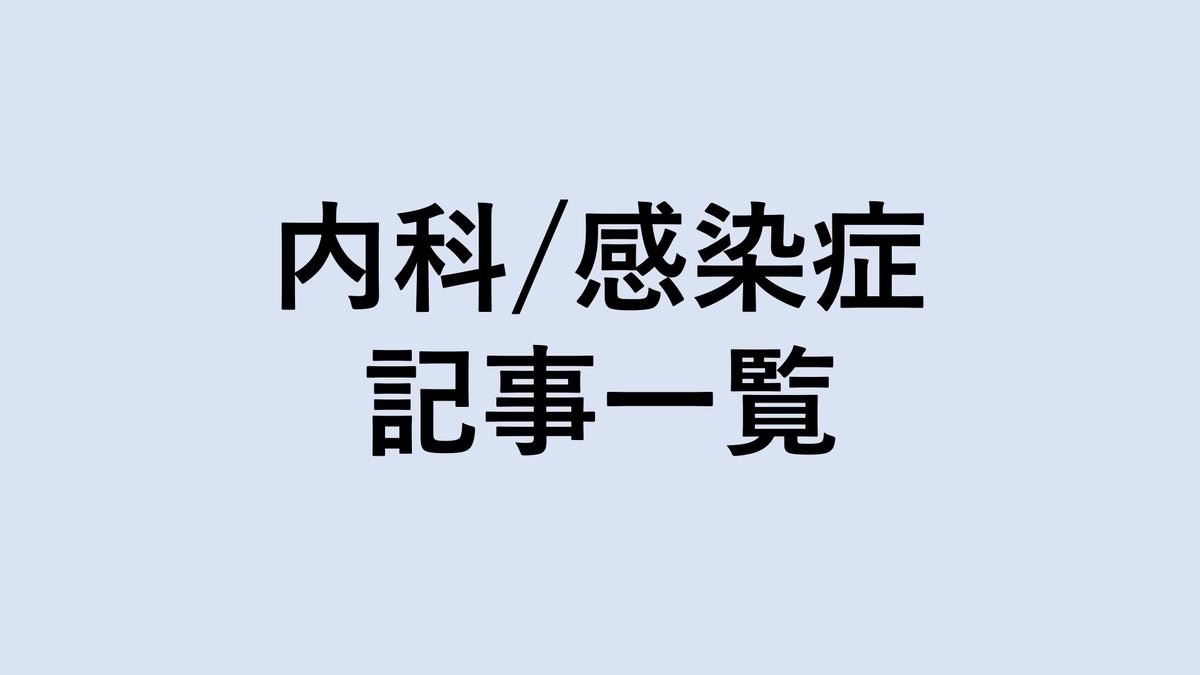 f:id:ketsueki:20200220141509j:plain