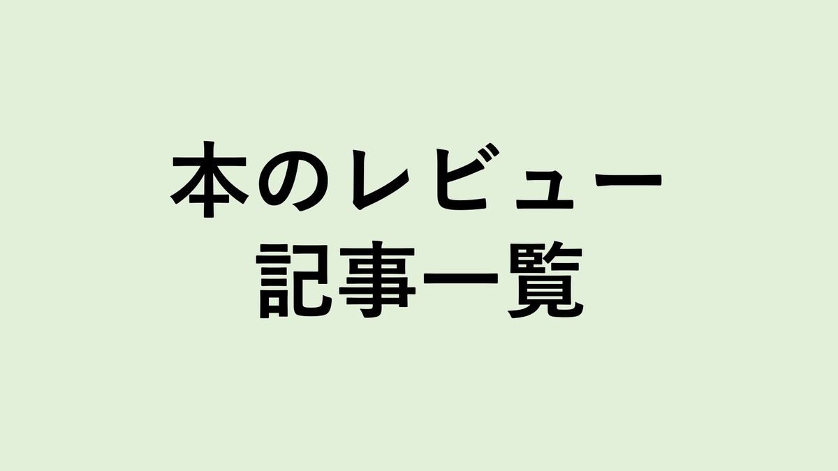 f:id:ketsueki:20200220141544j:plain
