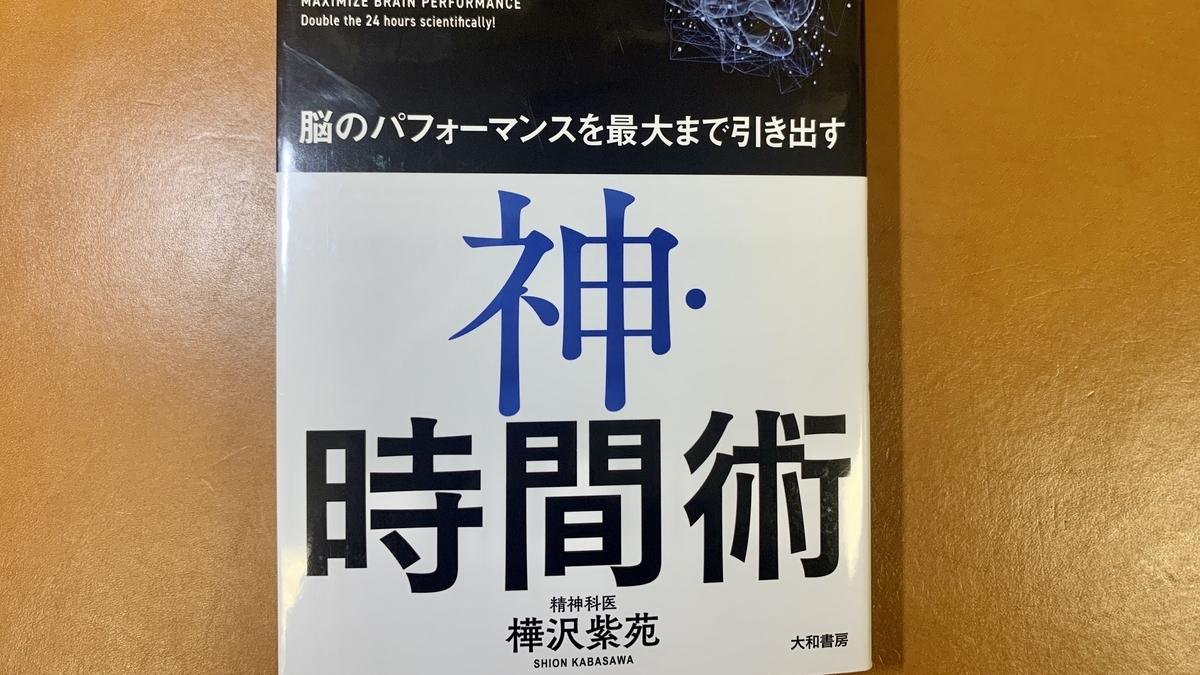 f:id:ketsueki:20200222082438j:plain
