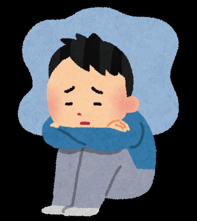 f:id:ketsuochan:20180318181311p:plain