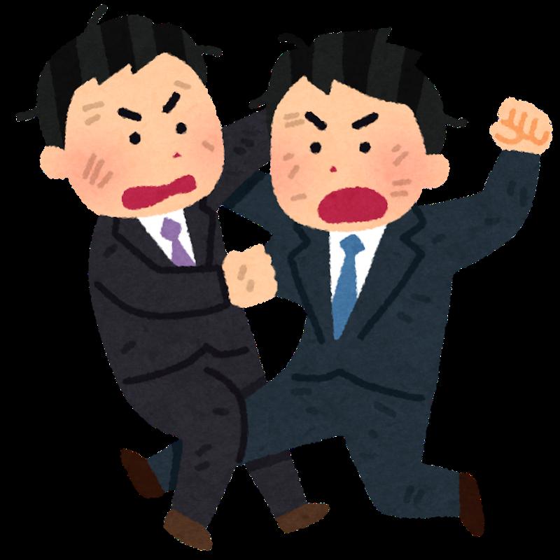 f:id:ketsuochan:20180415215237p:plain