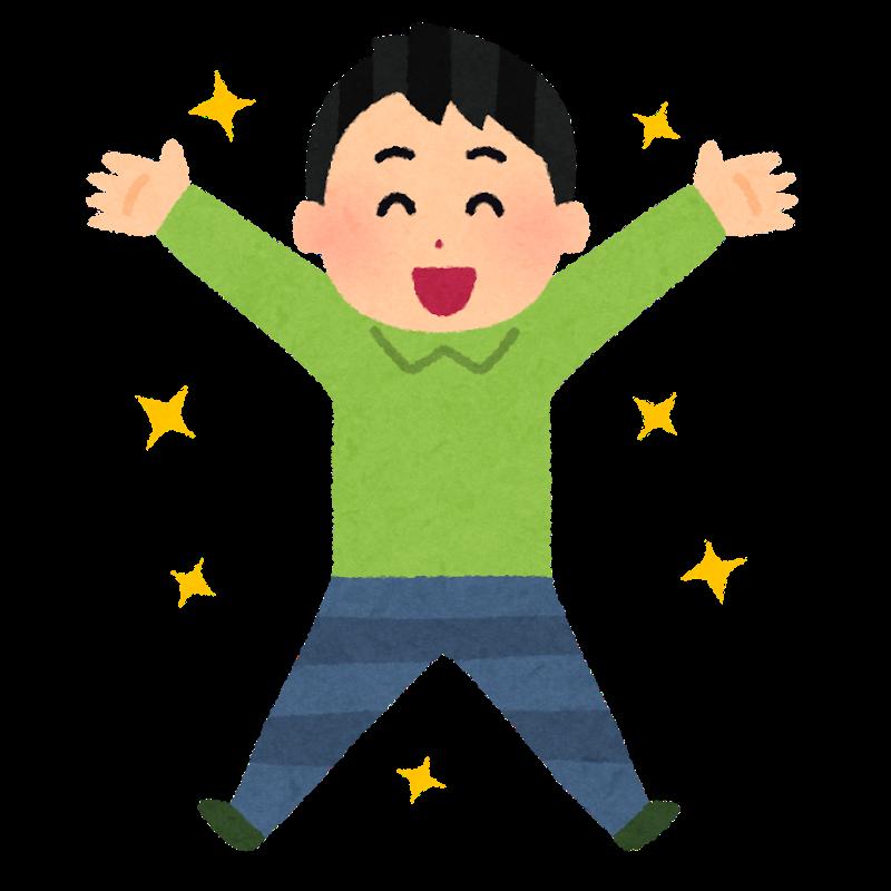f:id:ketsuochan:20180419212527p:plain