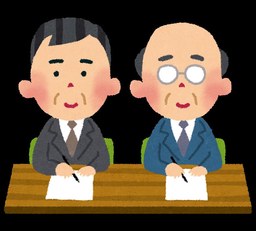 f:id:ketsuochan:20180420190537p:plain