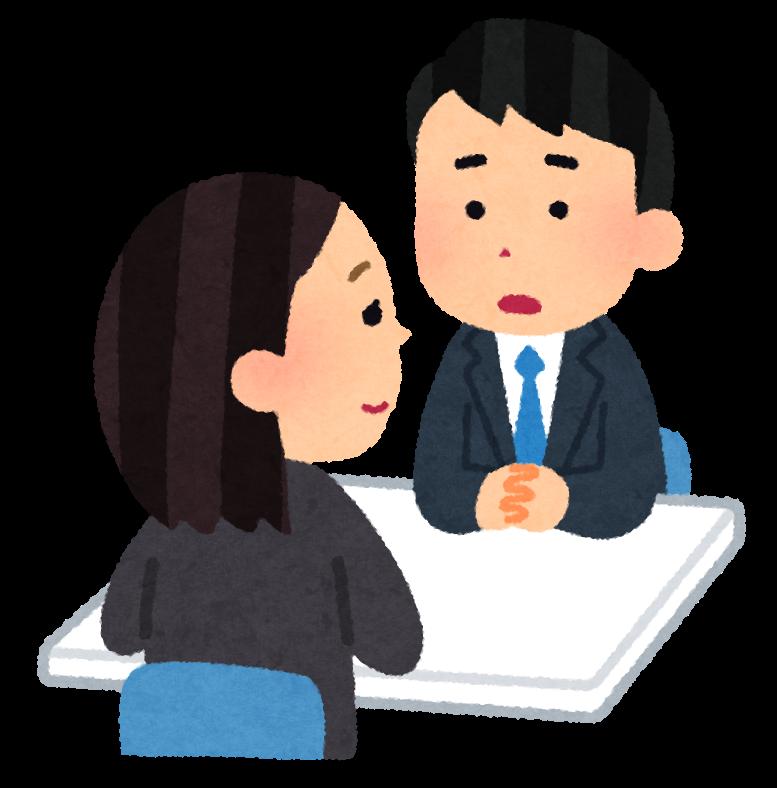 f:id:ketsuochan:20180422112540p:plain