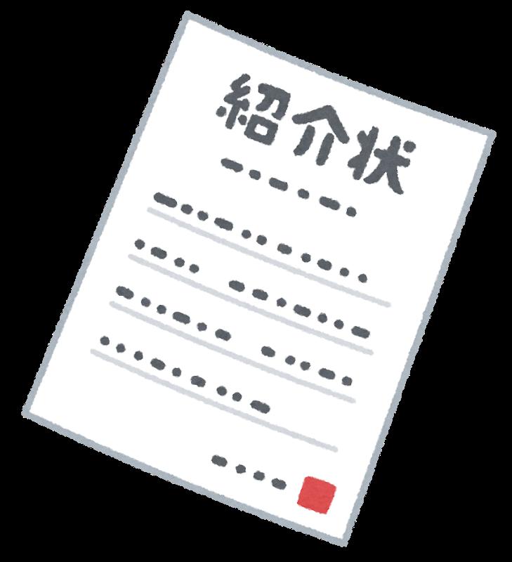 f:id:ketsuochan:20180422112751p:plain