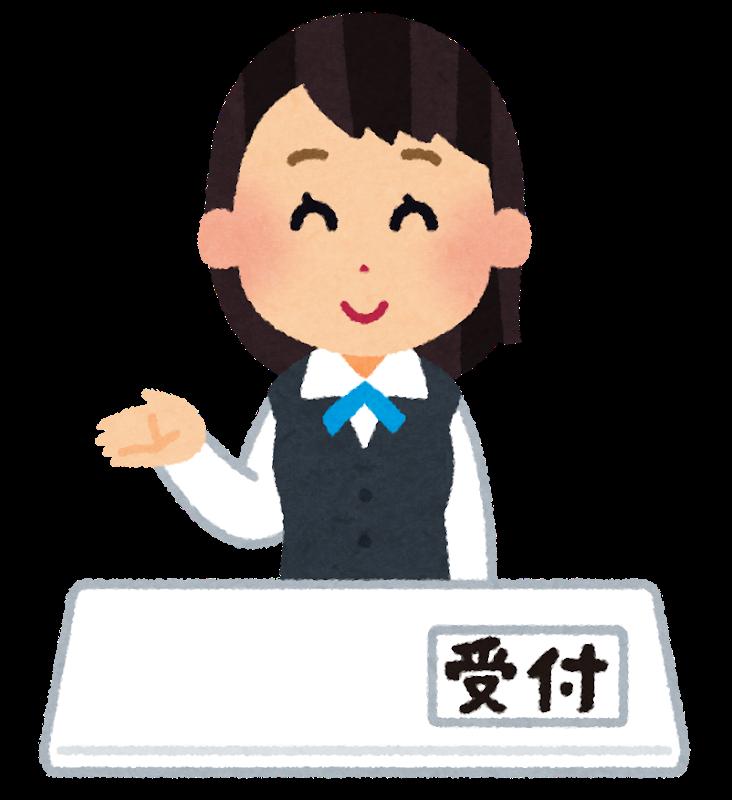 f:id:ketsuochan:20180422112929p:plain