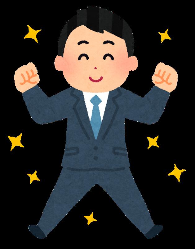 f:id:ketsuochan:20180505182549p:plain
