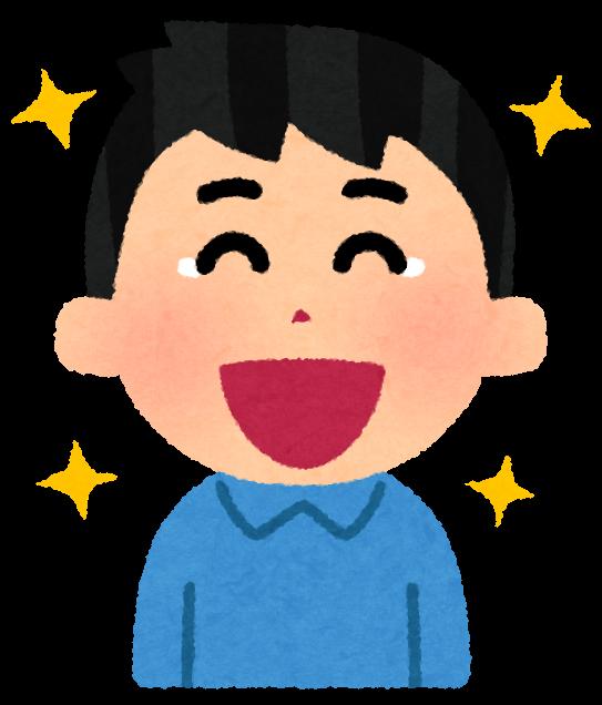 f:id:ketsuochan:20180505182845p:plain
