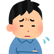 f:id:ketsuochan:20180509221935p:plain