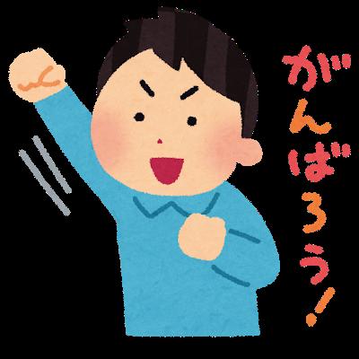 f:id:ketsuochan:20180509222524p:plain