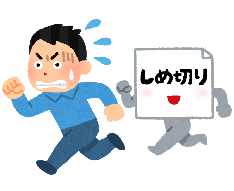 f:id:ketsuochan:20180515000948p:plain