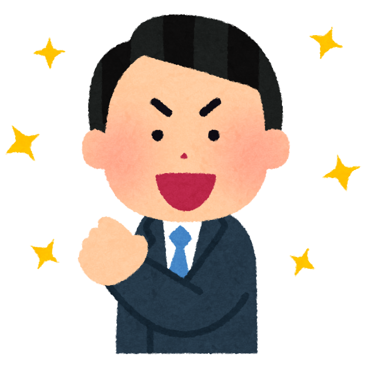 f:id:ketsuochan:20180525214734p:plain