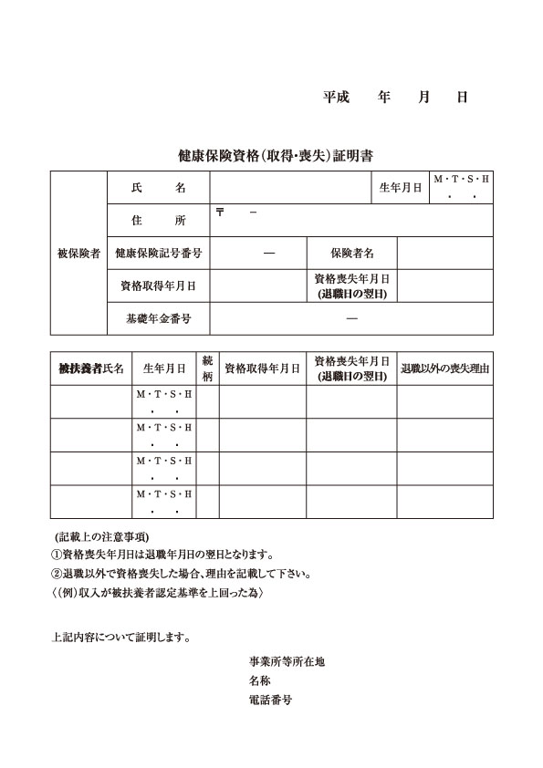 f:id:ketsuochan:20181013003931j:plain
