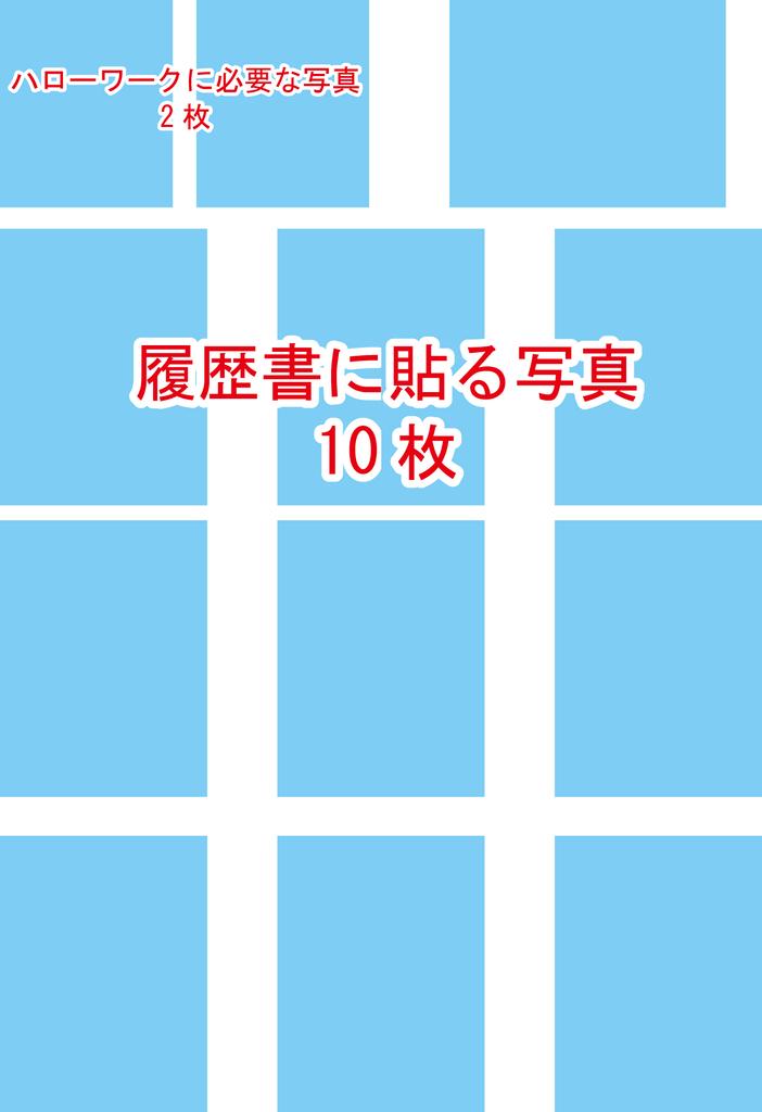 f:id:ketsuochan:20181225191848j:plain