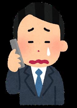 f:id:ketsuochan:20200202190249p:plain